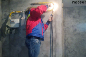 Обрезка и перенос газовой трубы 2